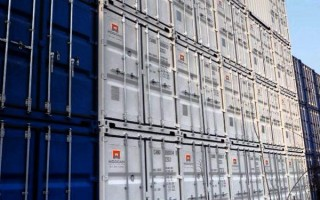 New Containers, Modcan Solutions
